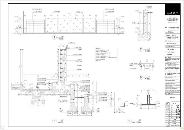 5-2水景架廊台地立剖面图0000.jpg