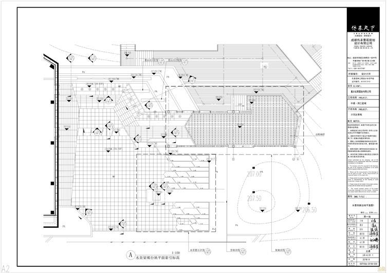 5-1水景架廊台地平面图0000.jpg