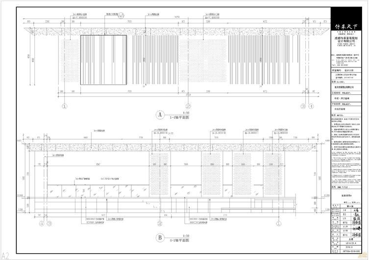 4-4架廊立面图0000.jpg