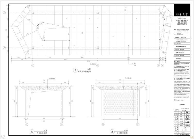 4-2架廊平立面图0000.jpg