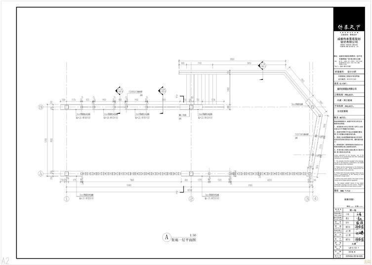 4-1架廊平面图0000.jpg