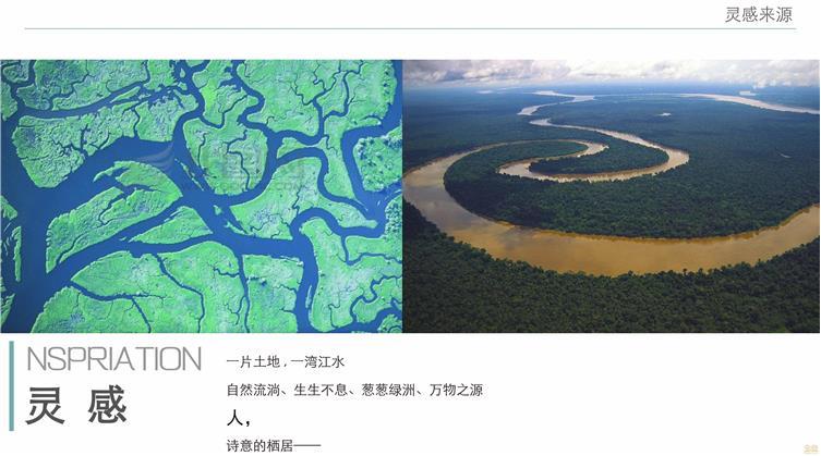 绵阳东原、观天下B地块方案设计1221 14.jpg