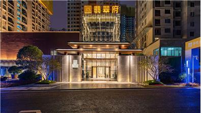 长沙华润翡翠府展示区景观设计