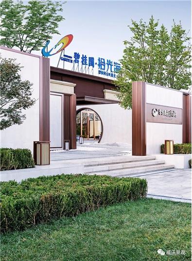 碧桂園-天津漢沽拾光海項目示范區