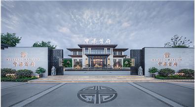 桃江中梁首府