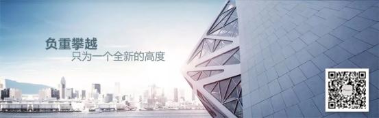 """【唯格】户外景观工程,为什么都偏爱用""""厚砖""""20.png"""