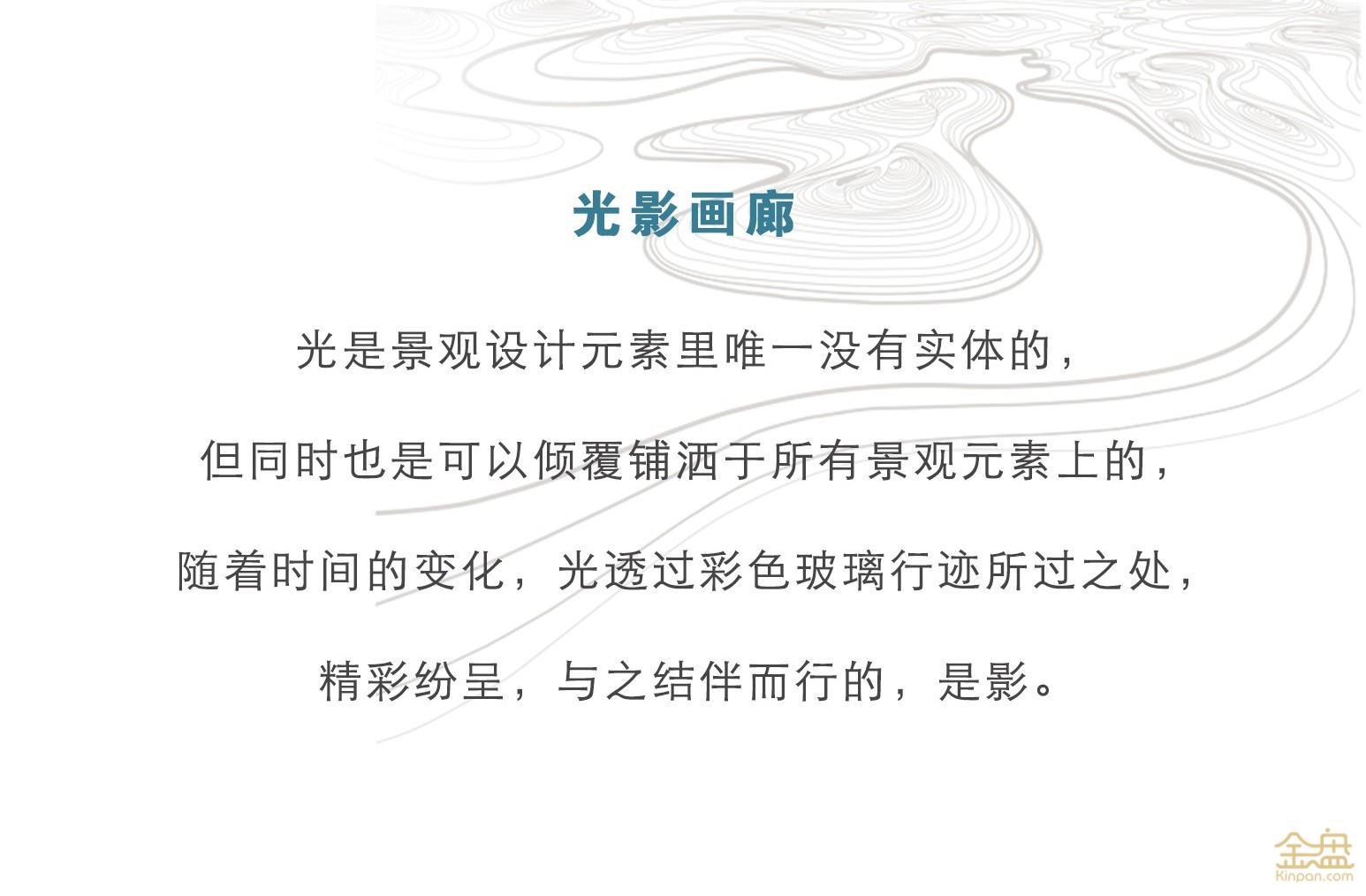 文字4.jpg