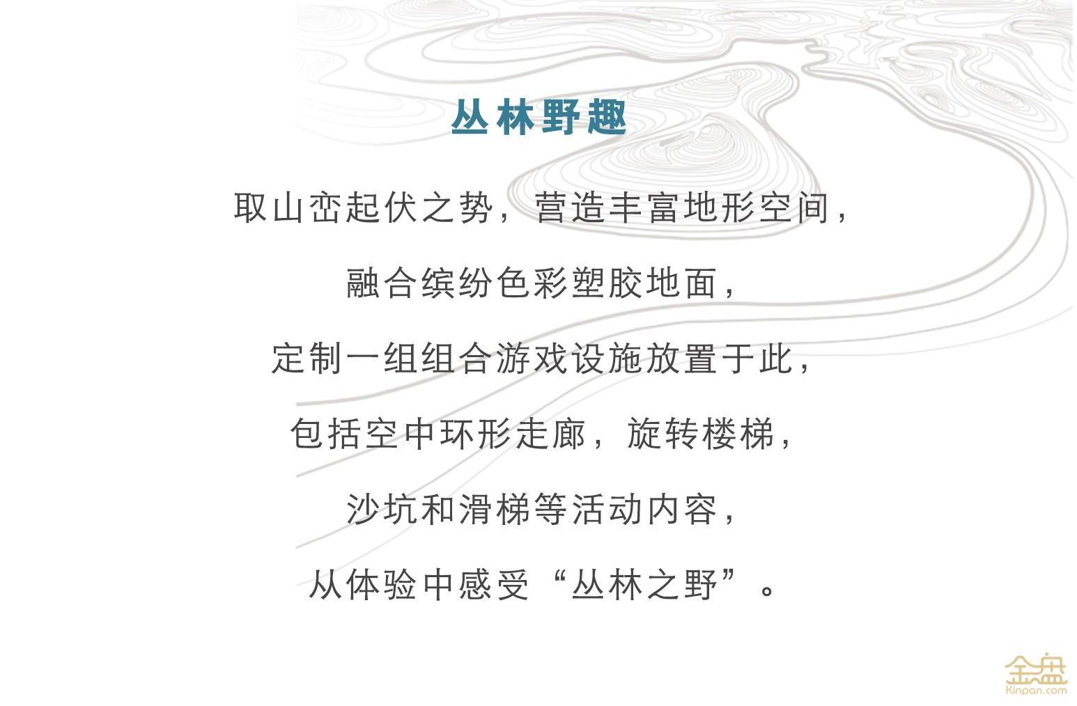 文字7.jpg