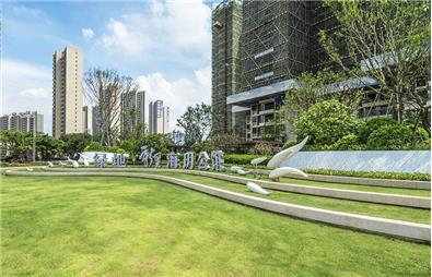 陽江綠地 · 海玥公館