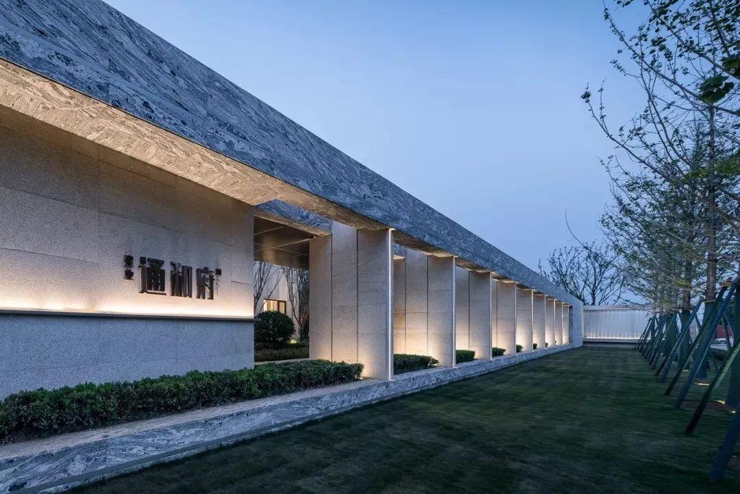 濮阳·建业·通和府