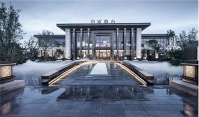 领地皇家蘭台景观规划设计