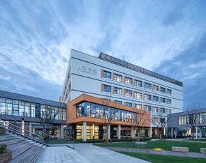桐鄉耀華國際教育學校