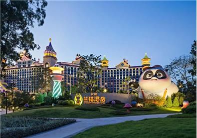 广州长隆熊猫酒店