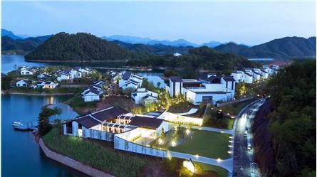 千島湖錦和安麓酒店