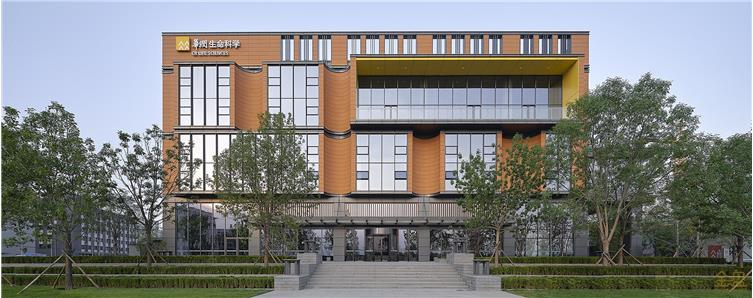 华润生命科学园一期改造项目_201#西侧主立面_根本堂建筑摄影.jpg