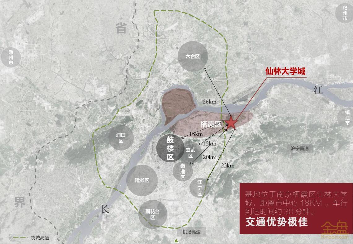南京高科紫微堂