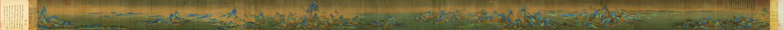 千里江山图.jpg