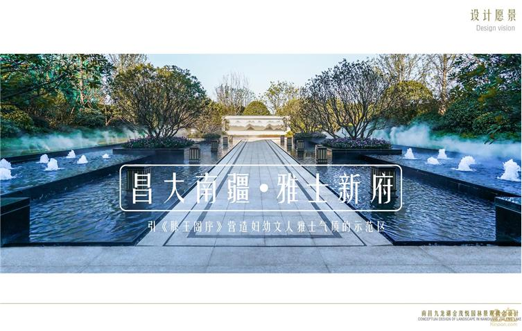 南昌九龙湖金茂悦示范区