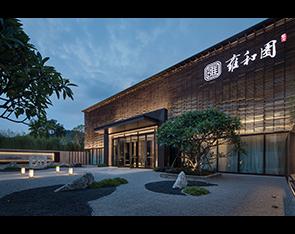 惠州藍光·雍和園