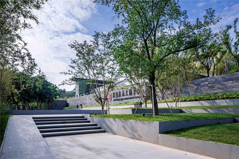 泰禾大城小院
