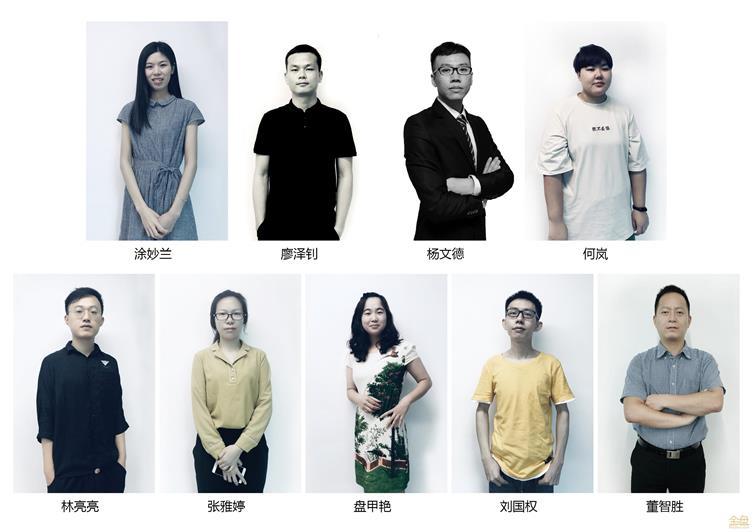 二所设计成员照片2.jpg