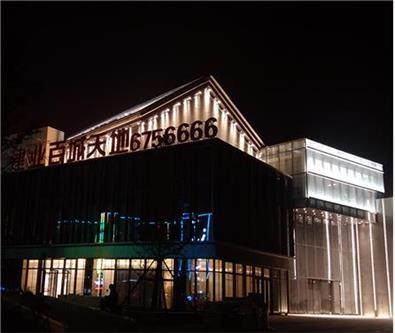 林州 建业百城天地商业区