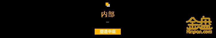 弘毅-04.png
