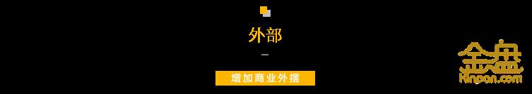 弘毅-05.png