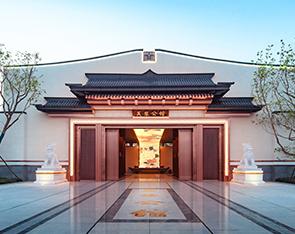 蓝光天津芙蓉公馆