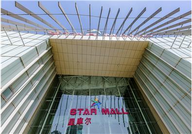 沈陽星摩爾購物中心