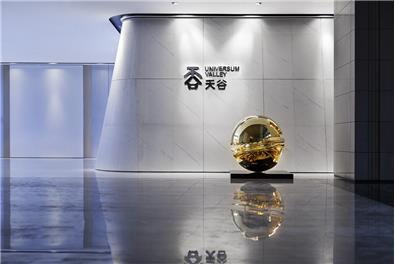 华讯方舟 · 深圳天谷办公展示中心