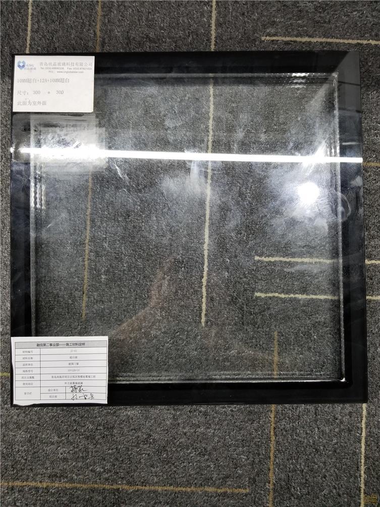外立面玻璃