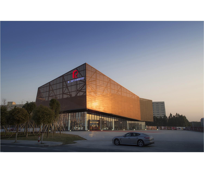 东莞·珠三角汽车博览中心