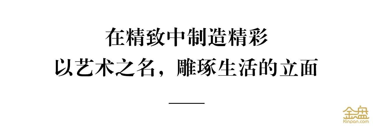 7(标题).jpg