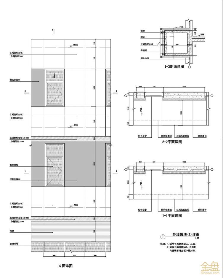 部品_页面_27 副本.jpg