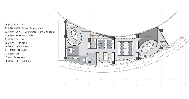 寸创想-麦格瑞办公空间-项目平面图.png