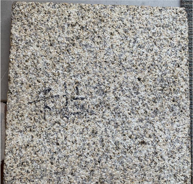 卡拉麦里金石材