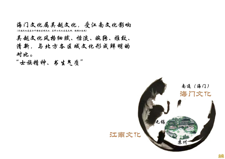 20170416鸿麦庄园(打印)_页面_08.jpg