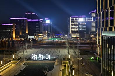 中關村集成電路設計園
