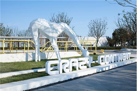 威海 雅居乐·冠军体育小镇 销售中心