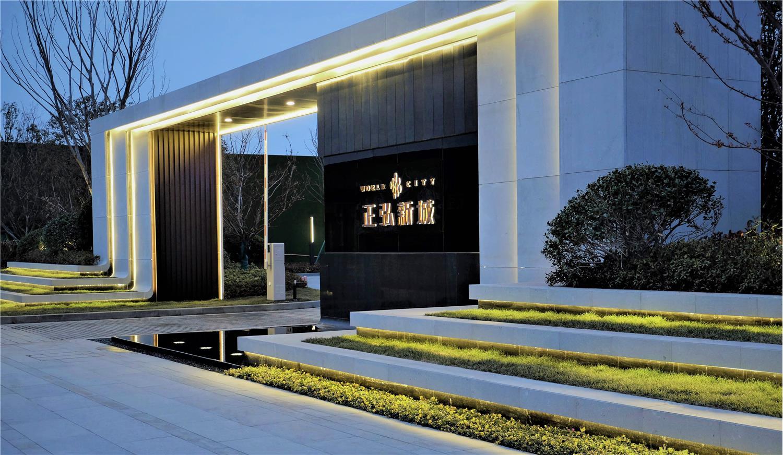 正弘新城体验中心