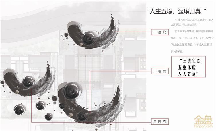 002-设计理念-2.jpg