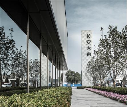 龙湖·长安天街·北京