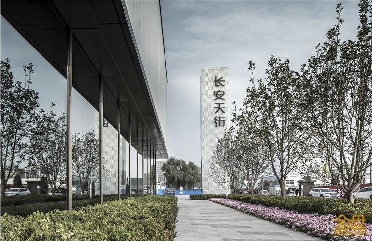 龙湖长安天街精修 (2).jpg