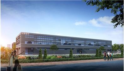中科院萊西產業園區(經開區智能制造與新材料園)