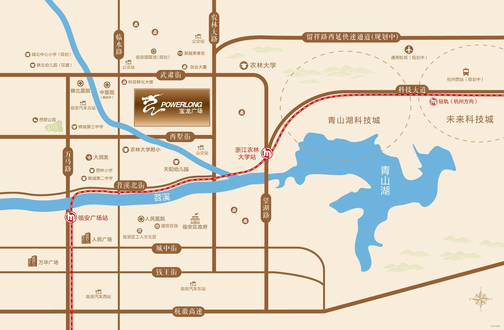 临安 龙沁城