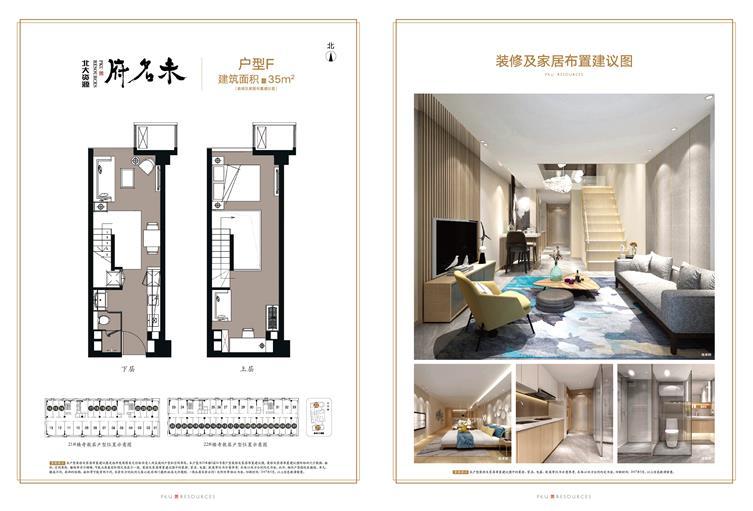 公寓户型图01.jpg
