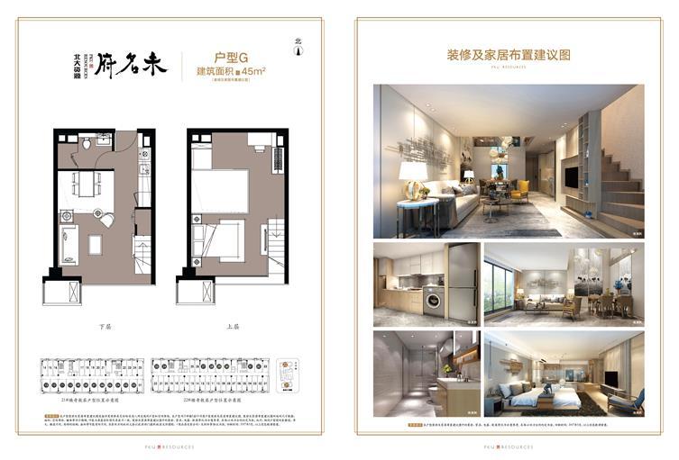 公寓户型图02.jpg