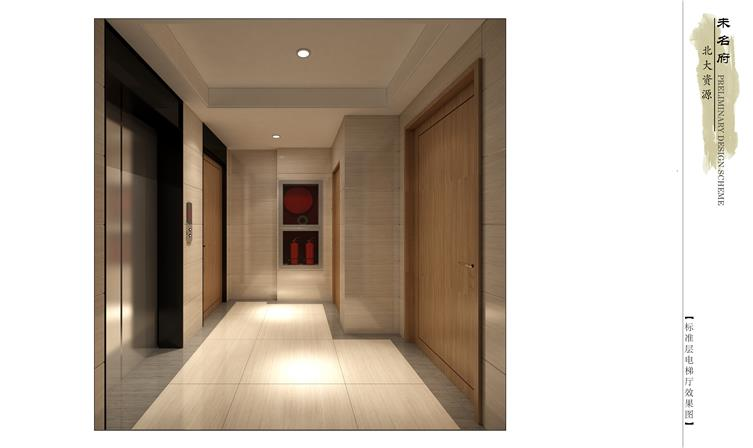 住宅电梯厅效果图.jpg