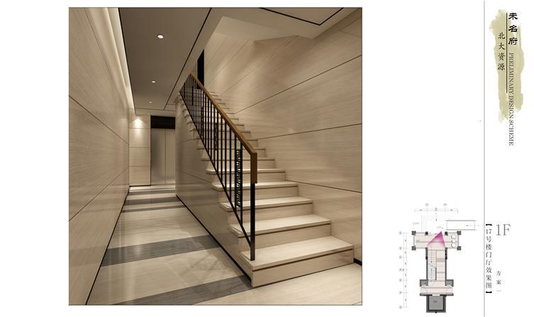 住宅门厅效果图1.jpg